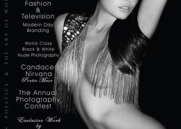NUDE Summer/Fall 2010 Cover